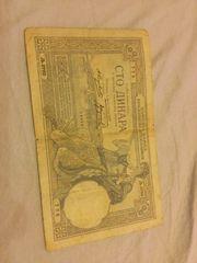 100 Dinar Banknote 1929 zu