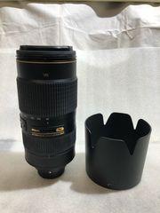 Nikon Teleobjektiv 80-400