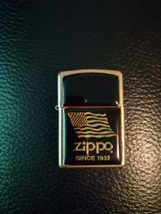 Zippo limited