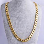 Halskette vergoldet 14K