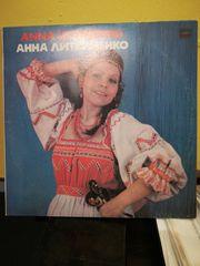 Anna Litvinenko LP 1985