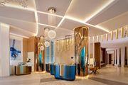 Slowenien 5-Sterne Hotel - Reduziertes Angebot -
