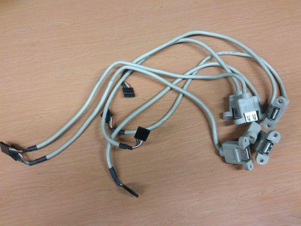 USB Adapter Kabel Mainboard schraubbar