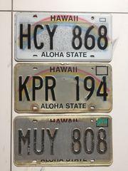 Hawaii USA Autokennzeichen Nummernschilder Original
