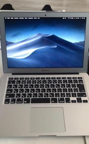 MacBook Air 13 Zoll top