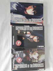 Brynhilde in the Darkness Manga
