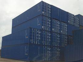40 fuß Seecontainer NEU Lagercontainer: Kleinanzeigen aus Aachen Brand - Rubrik Sonstige Nutzfahrzeuge
