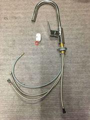 Einhebel-Küchenmischer Focus M41 mit Ausziehbrause