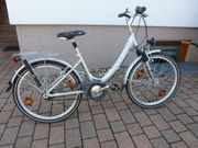Alu-Jugend-Bike 24 Zoll City-Bike Marke