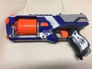 Nerf Strongarm Elite Zubehör