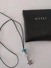 Jette Halskette mit kleinem Schmucksäckle
