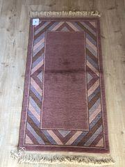 Teppich Tibet 3C 160x88