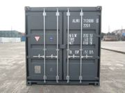 Seecontainer 40ft BJ2020 Farbe RAL7015