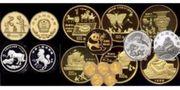 Suche Münzsammlungen Münzen gerne China