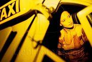 professionelle und diskrete Taxifahrten für