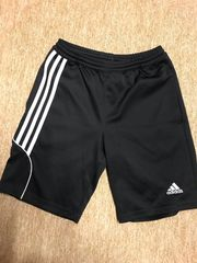 Original Adidas Sport Short Gr