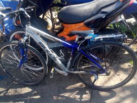Kinder-Fahrräder - Kinder Fahrrad