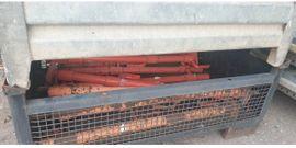 Schalung Peri FB 180 Faltbühnesystem: Kleinanzeigen aus Hüttisheim Humlangen - Rubrik Handwerk, gewerblich