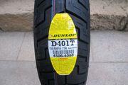 150 80-16 Dunlop Harley Davidson