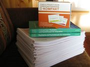 Prüfungsvorbereitung HP Psychotherapie