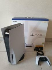 Sony Playstation 5 Disc-Version 14