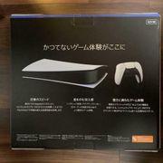 Sony Playstation 5 PS5 Digital