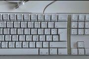 Tastatur Apple