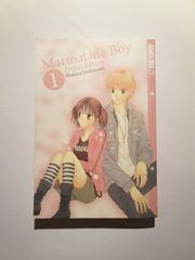 Manga Comic Marmalade Boy Perfect