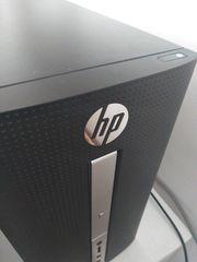 HP Pavilion Desktop 570 Schwarz