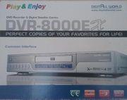 DVD u Digital Satellite Combo