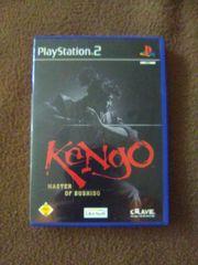 PS 2 Spiel Kengo