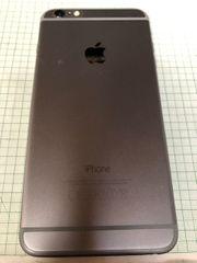 I-iPhone 6-plus 64 GB