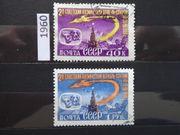 Sowjetunion UdSSR Russland 1960 Sputnik