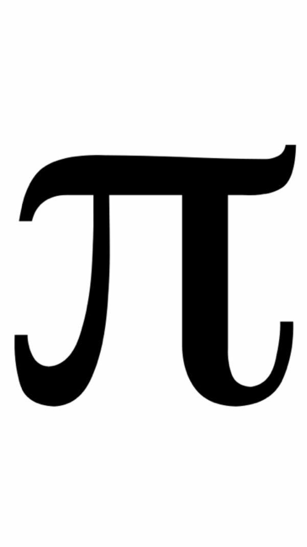 Mathematik Nachhilfe Prüfungsvorbereitung online