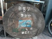 Baumscheibe altes Tropenholz