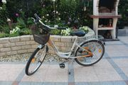 Mädchen Fahrrad Mc Kenzie - City