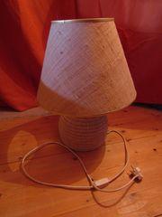 2 Attraktive Lampen