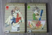 Manga Zettai Kareshi Bände 4