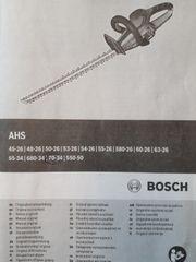 Heckenschere el Bosch AHS 70-34