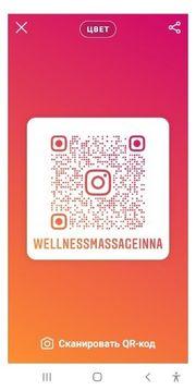 Lass dich verwöhnen Wellness Massage