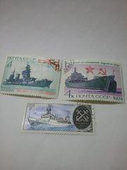 Briefmarken UDSSR