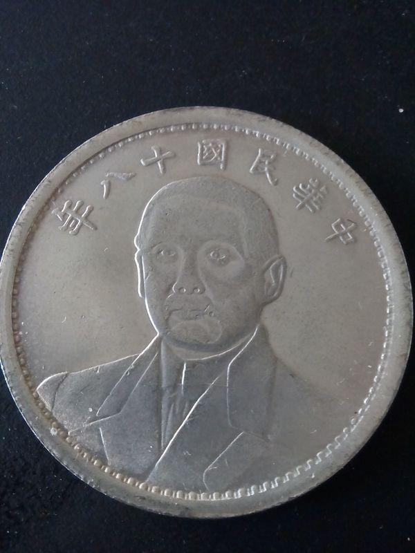 5 Alte Chinesische Münzen Durchmesser Ca 38cm In Kornwestheim