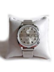 Seltene Armbanduhr von Esperanto