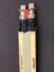 Toner Set Copia 8021 NPG-9