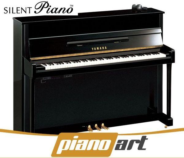 YAMAHA b2 SILENT Klavier NEU