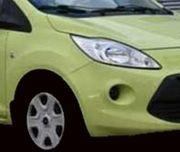 Ford KA gelb