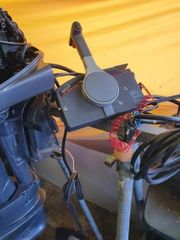 yamaha boots motor