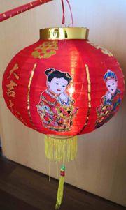chinesische Laterne zu verkaufen