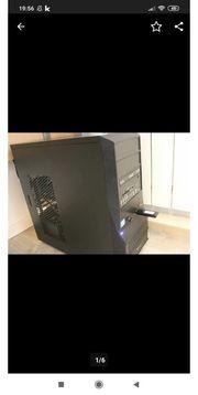 PC zu Verkaufen