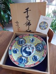 Arita Plate of Zodiac Wand-